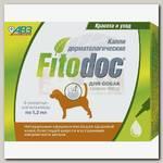 Капли для средних пород собак АВЗ FITODOC дерматологические, 4 пипетки*1,2 мл
