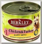 Консервы для щенков Berkley №1 цыплёнок и индейка