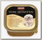 Консервы для собак Animonda Vom Feinsten Adult с говядиной и картофелем