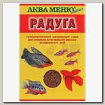 Корм для рыб Аква Меню Радуга ежедневный, для усиления окраски (55 шт.)