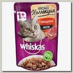 Влажный корм для взрослых кошек WHISKAS Мясная коллекция. Говядина