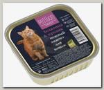 Консервы для кошек Четвероногий Гурман Petibon Smart Паштет с телятиной и кроликом