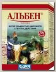АЛЬБЕН 100 таб против круглых и ленточных гельминтов для с/х животных и птиц