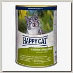 Консервы для кошек Happy Cat ягненок и индейка кусочки в желе