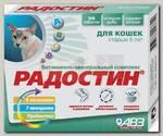 Добавка витаминно-минеральная для кошек старше 8 лет АВЗ Радостин, 90 табл.