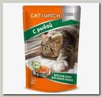 Консервы для кошек Cat Lunch кусочки в желе с Рыбой