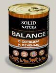 Консервы для собак Solid Natura Balance Сердце и печень