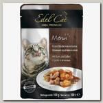 Консервы для кошек Edel Cat Нежные кусочки в желе с гусем и печенью (пауч)