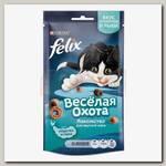 Лакомство для кошек Felix Весёлая охота, со вкусом креветки и рыбы, Пауч