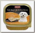 Консервы для собак Animonda Vom Feinsten Adult меню для гурманов с курицей, бананом и абрикосами