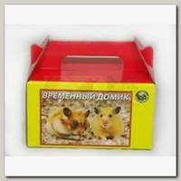 Переноска для грызунов ВАКА картонная