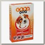 Капли для щенков и собак GOOD Dog Антипаразитарные БИО от блох и клещей, 2 мл (3 флакона)