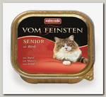 Консервы для кошек старше 7 лет Animonda Vom Feinsten Senior с говядиной