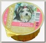 Консервы для собак Dog Lunch, крем-суфле с ягненок и курицей ламистер