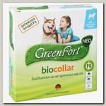 БиоОшейник для крупных собак Green Fort NEO, 75 см