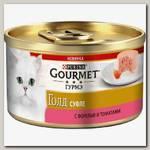 Консервы для кошек Gourmet Gold Суфле с форелью с томатом