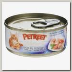 Консервы для кошек Petreet кусочки розового тунца с макрелью