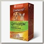 Капли ушные для животных CitoDerm комплексные