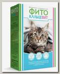 Кормовая добавка для кошек Фитокальцевит 250 гр