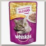 Влажный корм Whiskas для взрослых кошек, сливочное жаркое с индейкой
