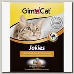 Витамины для кошек GIMCAT JOKIES
