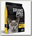 Сухой корм для кошек Grand Prix Adult Original с лососем