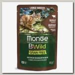 Консервы для кошек крупных пород Monge Cat BWild GRAIN FREE из мяса буйвола с овощами, пауч