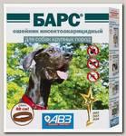Ошейник для собак крупных пород Барс инсектоакарицидный 80 см, защита от блох на 5 мес, от клещей на 4 мес.