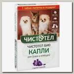 Капли для кошек и мелких собак Чистотел Био, с лавандой 1 мл