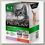 Консервы для кошек Pro Plan Sterilised, с Индейкой, с Говядиной в желе, 4+1