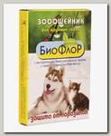 Ошейник для собак БиоФлор против блох, антипаразитарный