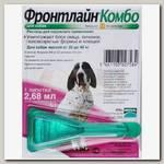 Капли для собак от 20 до 40 кг Frontline Merial Combo от блох и клещей, 2,68 мл