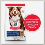 Сухой корм Hill's Science Plan для пожилых собак (7+) средних пород для поддержания активности и здоровья желудочно-кишечного тракта, с ягненком и рисом