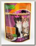 Консервы для котят Ночной охотник кусочки в соусе с курицей (пауч)