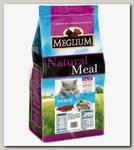 Корм для кошек с чувствительным пищеварением Meglium Adult, со вкусом рыбы