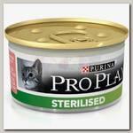 Консервы для стерилизованных кошек и кастрированных котов Pro Plan Sterilised, паштет с тунцом и лососем
