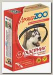 Ошейник для собак Доктор ZOO от блох/клещей 65 см