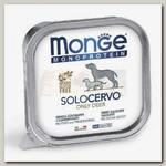 Консервы для собак Monge Dog Monoprotein Solo паштет из оленины