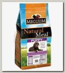 Корм для щенков Meglium Puppy
