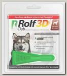 ROLF CLUB 3D Капли от блох и клещей для собак 20-40кг