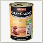 Консервы для чувствительных собак Animonda GranCarno Sensitiv c индейкой