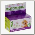 Функциональный корм для котят Veda Фитомины ГематоКЭТ