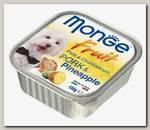 Консервы для собак Monge Dog Fruit свинина с ананасом