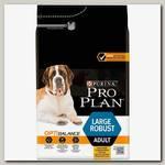 Корм для собак крупных пород с мощным телосложением от 25 кг Pro Plan Adult Large Robust с комплексом Optibalance, с курицей