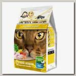 Сухой корм для кошек Ночной охотник Курица и рис