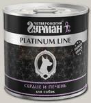 Консервы для собак Четвероногий Гурман Platinum line сердце и печень в желе
