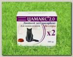 Кормовая добавка для кошек и котов ЦАМАКС Двойной энтеросорбент без серы, профилактика для улучшения самочувствия и внешнего вида 100 гр