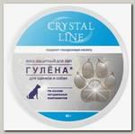Защитный воск для лап собак Api-san Crystal Line Гулена