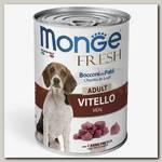 Консервы для собак Monge Dog Fresh Chunks in Loaf мясной рулет телятина