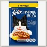 Влажный корм для взрослых кошек Felix Nature Природа вкуса, с курицей (пауч)